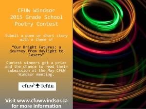 CFUW Windsor 2015 Poetry Contest
